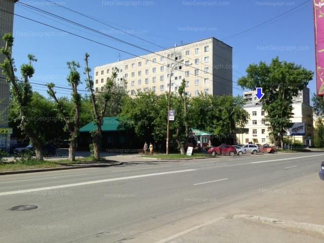 Адрес(а) на фотографии: улица Сулимова, 31, 33А, Екатеринбург