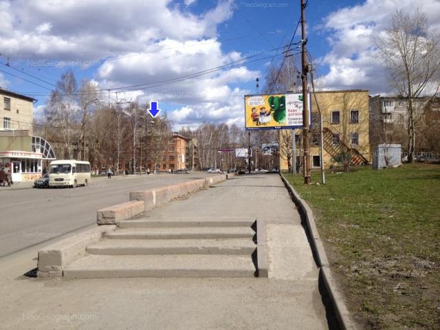 Адрес(а) на фотографии: улица Данилы Зверева, 7, 9А, 10, 11, Екатеринбург