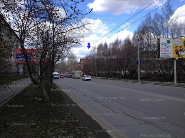 Адрес(а) на фотографии: улица Данилы Зверева, 7, 8, 10, Екатеринбург