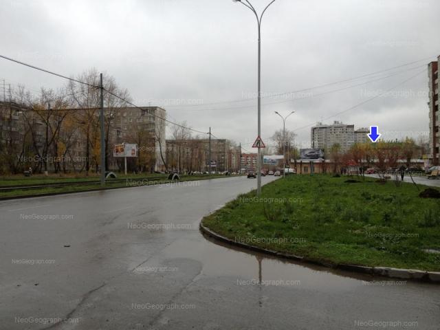 Адрес(а) на фотографии: Уральская улица, 27, 48, 50, 52/1, Екатеринбург
