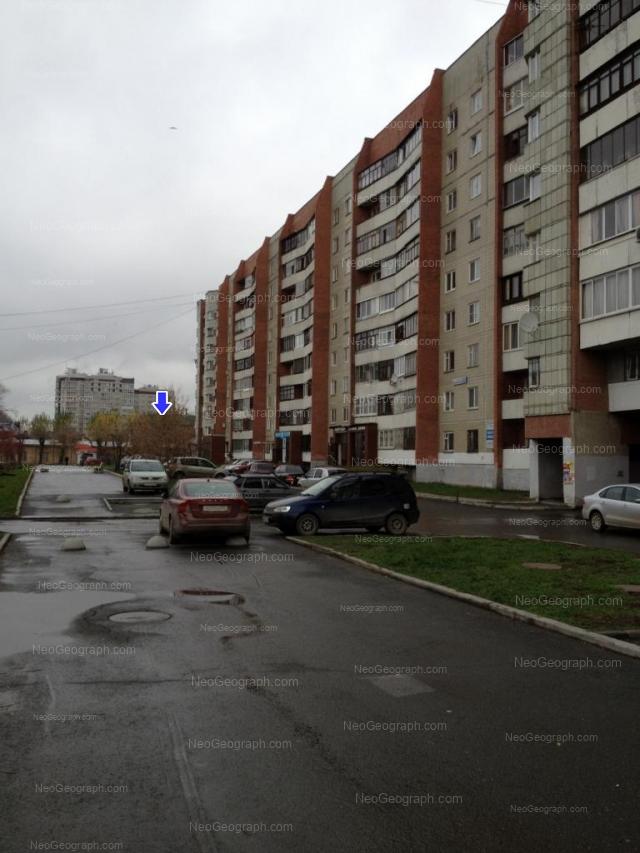 Адрес(а) на фотографии: Уральская улица, 27, 55, Екатеринбург