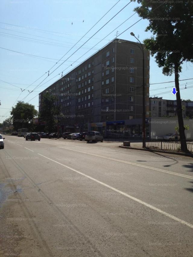 Адрес(а) на фотографии: улица Сулимова, 23, 25, Екатеринбург