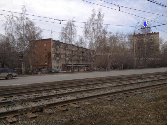 Адрес(а) на фотографии: улица Блюхера, 75/1, 77, Екатеринбург