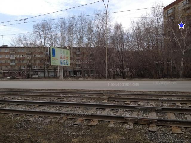 Адрес(а) на фотографии: улица Блюхера, 75/1, 75/2, 77, Екатеринбург
