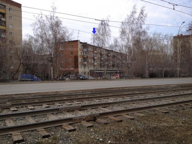 Адрес(а) на фотографии: улица Блюхера, 73, 75/1, 75/3, 77, Екатеринбург