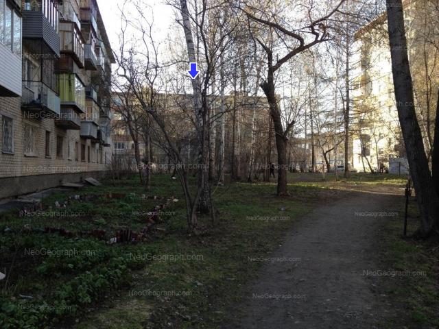 Адрес(а) на фотографии: улица Блюхера, 73, 75/1, 75/3, Екатеринбург