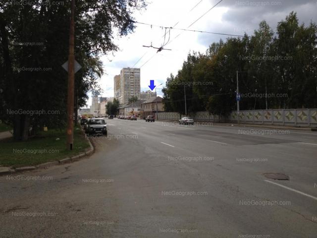 Адрес(а) на фотографии: улица Бакинских Комиссаров, 131, Екатеринбург