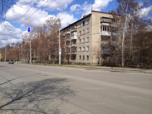 Address(es) on photo: Danily Zvereva street, 4, 6, Yekaterinburg