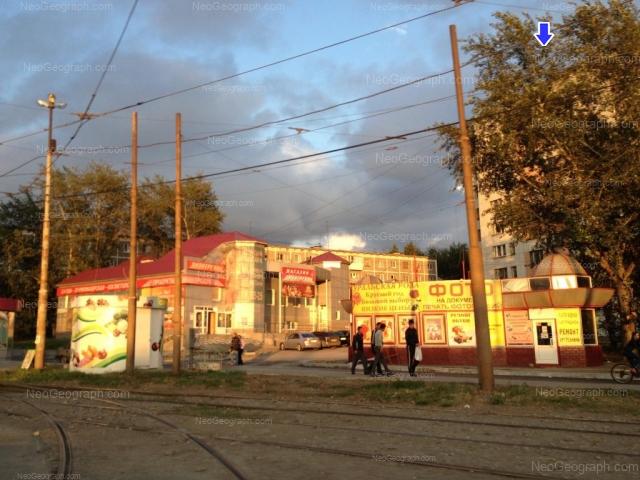 Address(es) on photo: Smazchikov street, 2, 2А, 4, Yekaterinburg