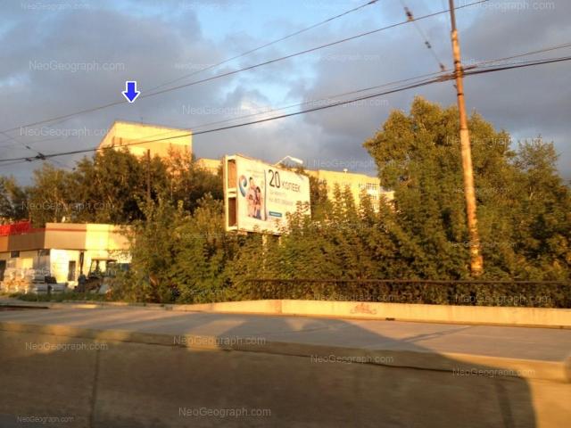 Address(es) on photo: Smazchikov street, 2, Yekaterinburg