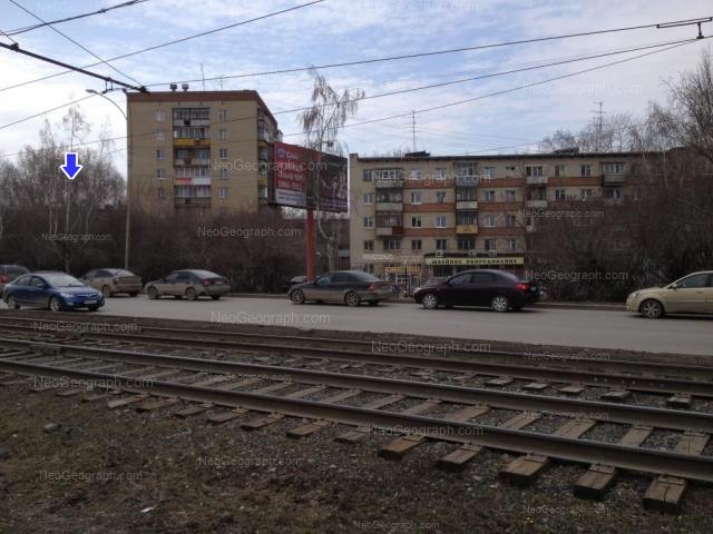 Адрес(а) на фотографии: улица Блюхера, 67/1, 67/2, 69, 71/1, Екатеринбург