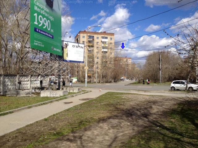 Адрес(а) на фотографии: улица Блюхера, 65, 67/1, Екатеринбург