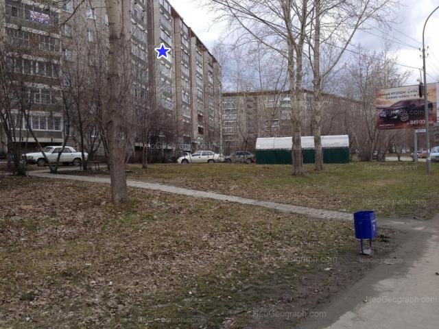 Address(es) on photo: Cherepanova street, 12, 18, Yekaterinburg