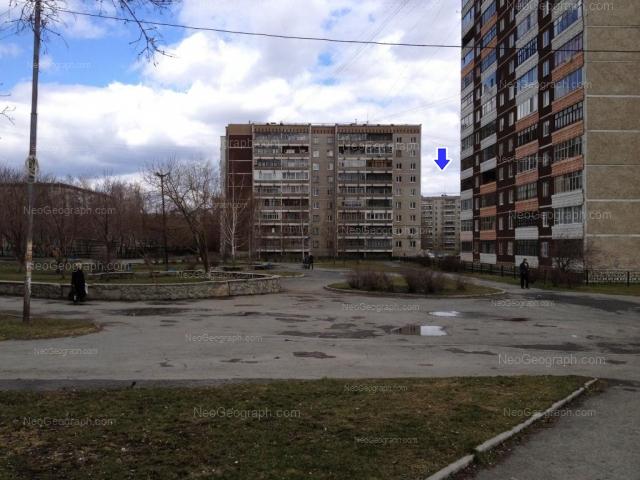 Address(es) on photo: Cherepanova street, 12, 16, 18, 20, Yekaterinburg