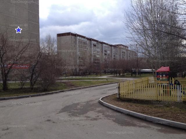 Address(es) on photo: Cherepanova street, 16, 18, Yekaterinburg