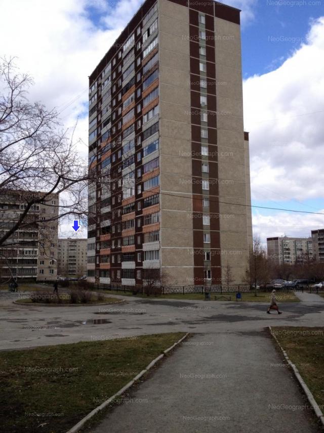 Address(es) on photo: Cherepanova street, 16, 18, 20, 28, Yekaterinburg