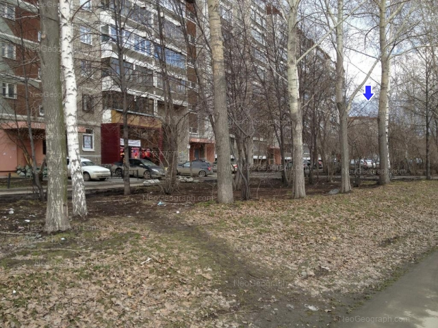 Address(es) on photo: Cherepanova street, 18, 28, Yekaterinburg