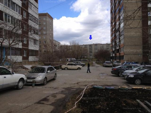 Address(es) on photo: Cherepanova street, 16, 18, 20, 22, Yekaterinburg