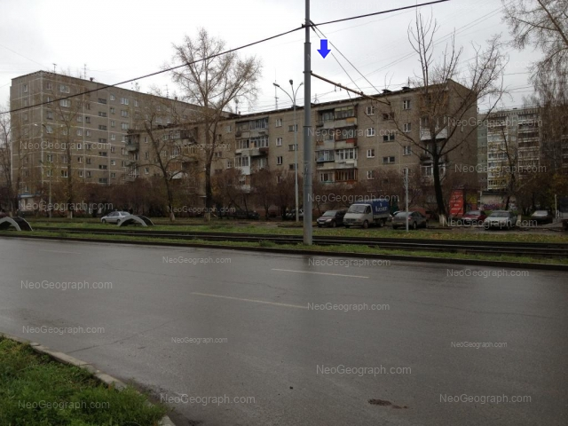 Address(es) on photo: Uralskaya street, 56, 56А, 58/1, Yekaterinburg
