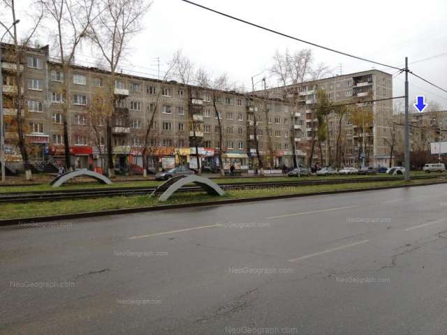 Address(es) on photo: Uralskaya street, 56, 58/1, 60, Yekaterinburg