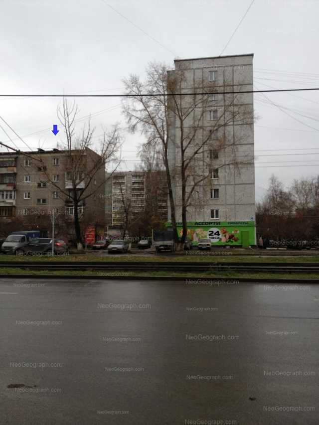 Address(es) on photo: Uralskaya street, 54, 56, 56А, Yekaterinburg