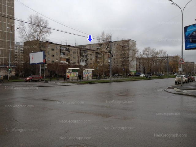Address(es) on photo: Uralskaya street, 52/1, 54, 56, Yekaterinburg