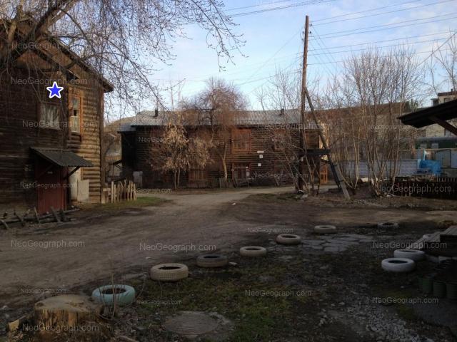 Адрес(а) на фотографии: улица Стрелочников, 12, 14, Екатеринбург
