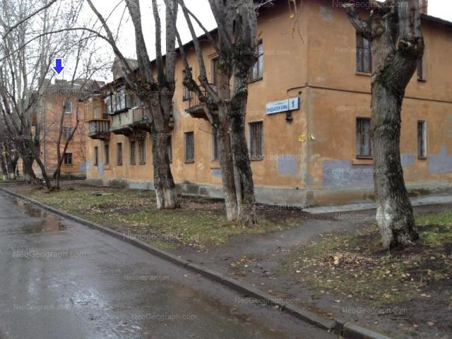 Адрес(а) на фотографии: улица Гражданской Войны, 1, 3, Екатеринбург