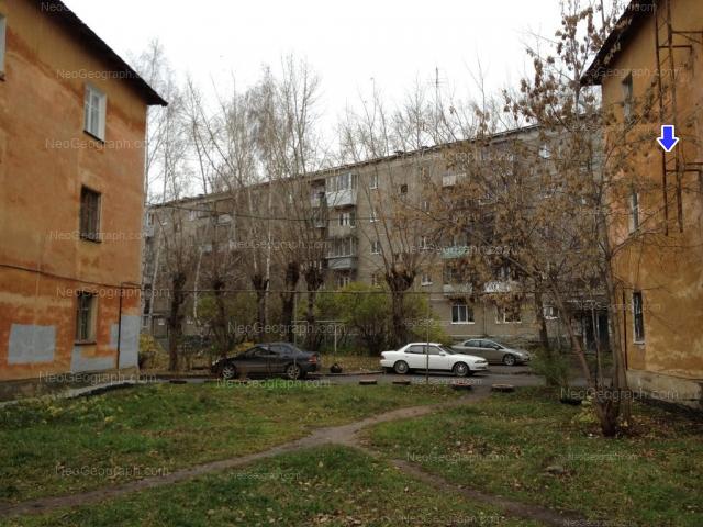 Адрес(а) на фотографии: улица Гражданской Войны, 1А, 3, 5, Екатеринбург