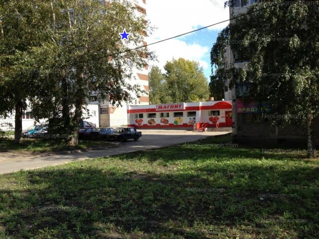 Адрес(а) на фотографии: проспект Космонавтов, 94, 96, Екатеринбург