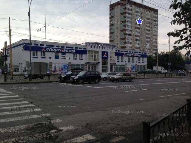 Адрес(а) на фотографии: проспект Космонавтов, 96, 98Б, Екатеринбург