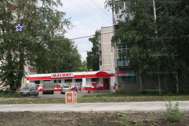 Адрес(а) на фотографии: проспект Космонавтов, 92, 94, 96, Екатеринбург
