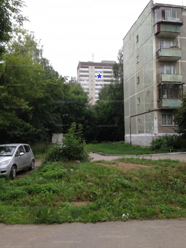 Адрес(а) на фотографии: проспект Космонавтов, 96, Екатеринбург
