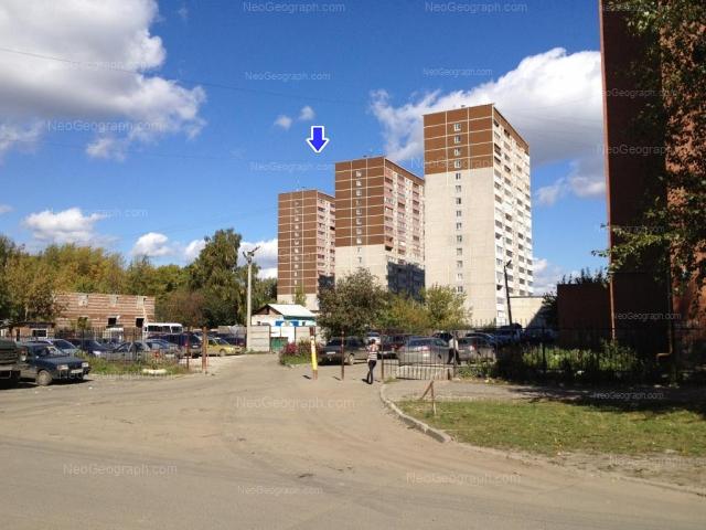 Address(es) on photo: Yaroslavskaya street, 17, 19, 21, Yekaterinburg