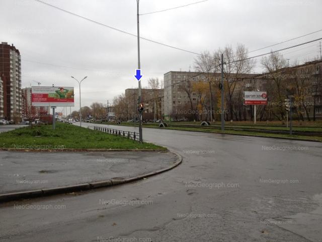 Адрес(а) на фотографии: Уральская улица, 52/1, 54, 56, 57, 58/1, Екатеринбург