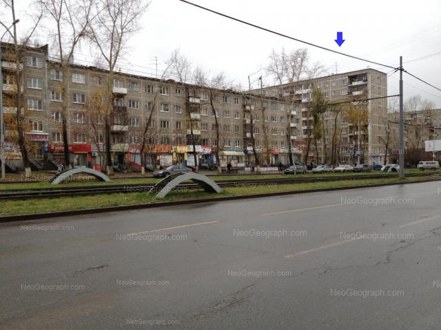 Адрес(а) на фотографии: Уральская улица, 56, 58/1, 60, Екатеринбург