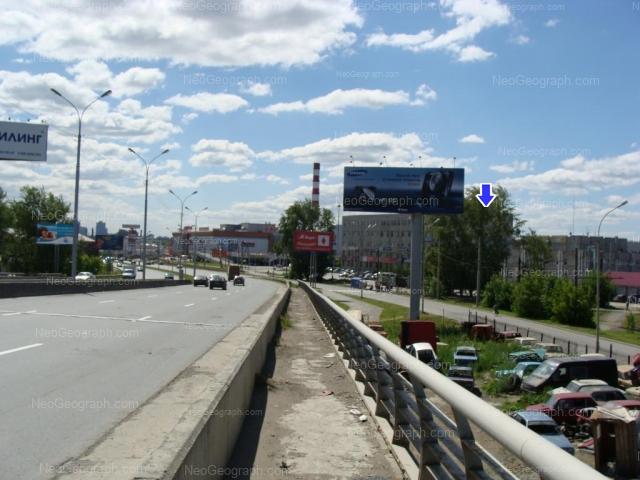 Address(es) on photo: Marata street, 17, Yekaterinburg