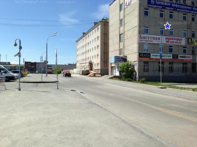 Адрес(а) на фотографии: улица Марата, 17, 17а, Екатеринбург