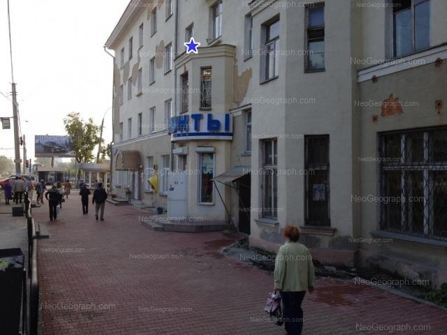 Адрес(а) на фотографии: улица Блюхера, 38, Екатеринбург