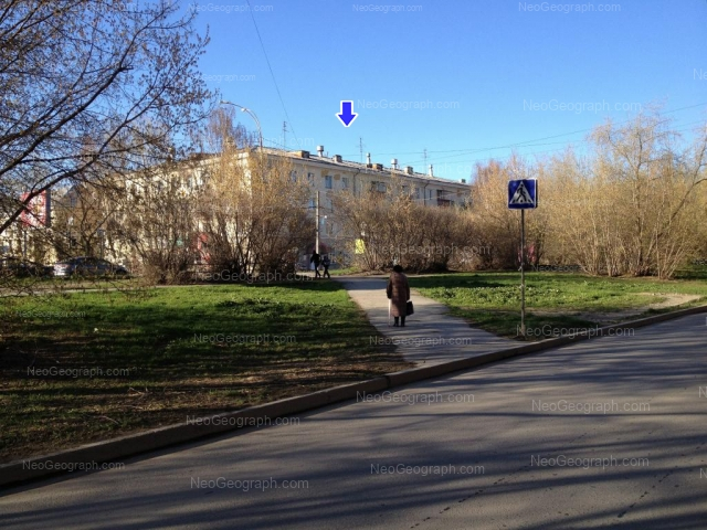 Адрес(а) на фотографии: Студенческая улица, 2, 4, Екатеринбург