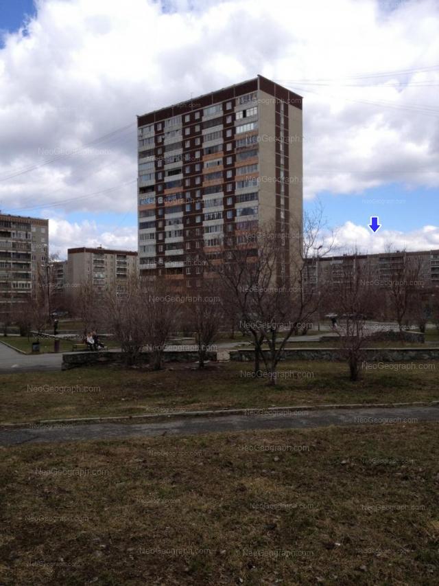 Адрес(а) на фотографии: улица Черепанова, 16, 18, 20, 24, Екатеринбург