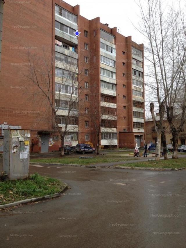Адрес(а) на фотографии: Парковый переулок, 37, Екатеринбург