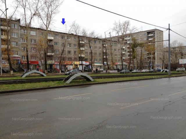 Address(es) on photo: Uralskaya street, 56, 58/1, 60, Yekaterinburg