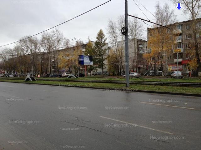 Address(es) on photo: Uralskaya street, 60, 62/1, 64, Yekaterinburg