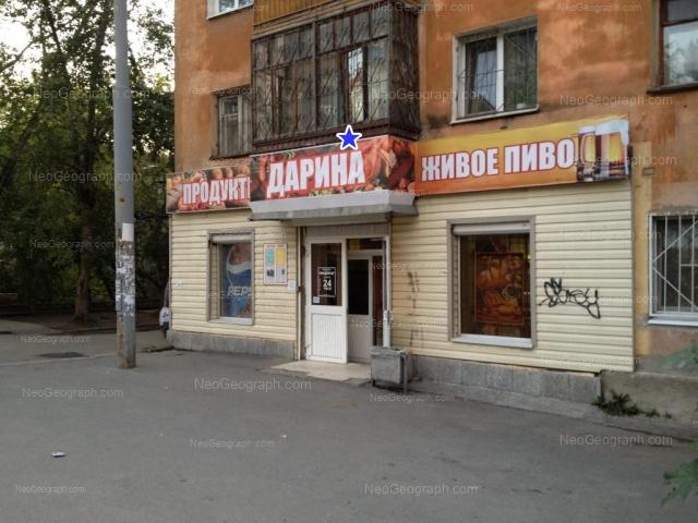 Address(es) on photo: Sovetskaya street, 47В, 47Г, Yekaterinburg