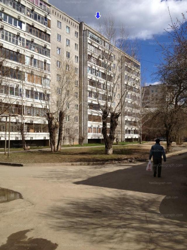 Адрес(а) на фотографии: улица Блюхера, 61А, 63А, Екатеринбург