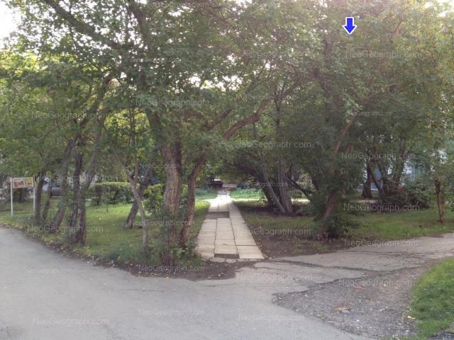 Адрес(а) на фотографии: Студенческая улица, 4, 4А, Екатеринбург