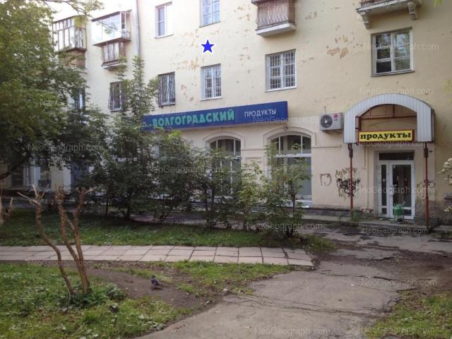 улица Студенческая, 4а, Екатеринбург