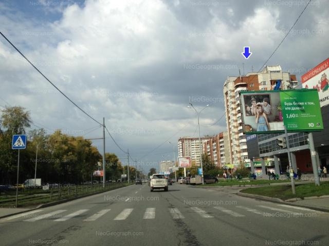 Адрес(а) на фотографии: Уральская улица, 59, 61, 61А, 64, Екатеринбург