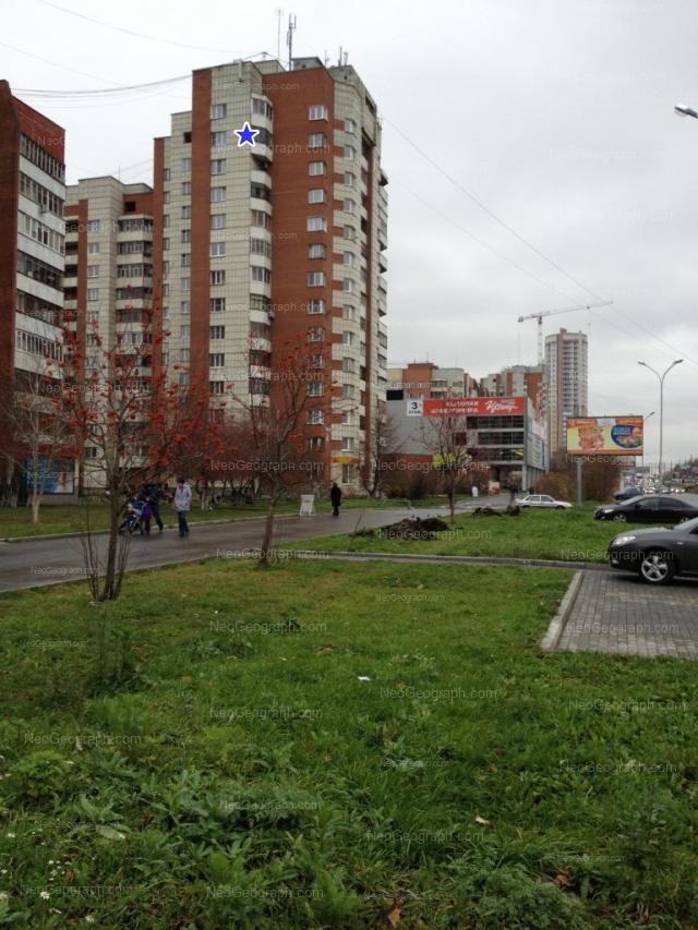 Адрес(а) на фотографии: Уральская улица, 61, 61А, Екатеринбург